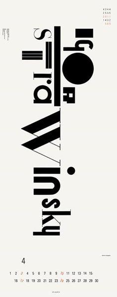 Bruno Monguzzi – Calendar page, April 2011 Typography Art, Graphic Design Typography, Lettering Design, Type Design, Book Design, Design Art, Alphabet City, Calendar Pages, Symbol Logo