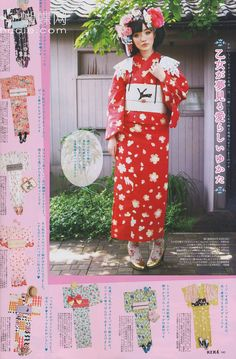 """The little Bunny silouette reminds me of that errie animated film, """"Watership Down."""" I want this kimono with hairstyle Japanese Cotton, Japanese Kimono, Watership Down, Obi Belt, Yukata, Animation Film, Warm Colors, Traditional Outfits, Everyday Fashion"""