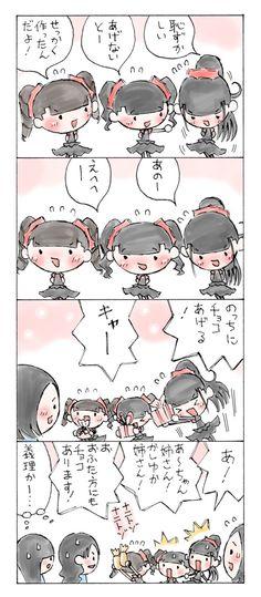 広末 有行(@ariyuki2013)さん | Twitter