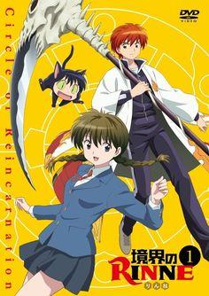 "Crunchyroll - Rumiko Takahashi Draws DVD Box Art for ""Kyoukai no Rinne"" TV Anime"