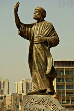 Statue of Mutanabi in Mutanabi Street - Baghdad تمثال المتنبي في شارع المتنبي ببغداد