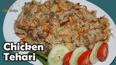 চিকেন তেহারী রেসিপি | Chicken Tehari Recipe | Tehari Recipe in Bangla | ...