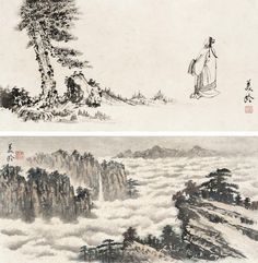 Song Meiling (1898-2003) Figure and Landscape Ink or ink and colour on paper, two mounted paintings Each signed Meiling with one seal of the artist Figure: 30cm x 57cm (11¾in x 22¼in), Landscape: 30cm x 60cm (11¾in x 23½in). 注腳 (一) 宋美齡 松柏高士 水墨紙本 鏡心 款識:美齡。 鈐印:宋美齡印  (二) 宋美齡 山水 設色紙本 鏡心 款識:美齡。 鈐印:美齡遣興