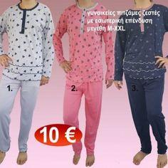 Γυναικείες πιτζάμες ζεστές με εσωτερική επένδυση Μεγέθη Μ-XΧL σε δι... Pajama Pants, Pajamas, Graphic Sweatshirt, Sweatshirts, Sweaters, Fashion, Pjs, Moda, Sleep Pants