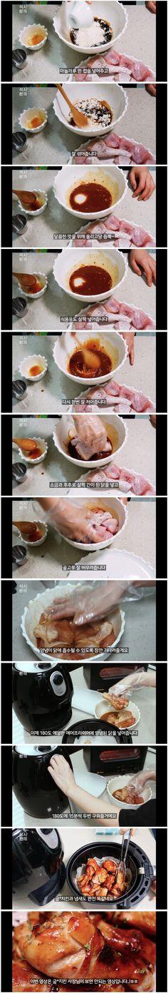 Cooking Recipes, Asian, Baking, Breakfast, Food, Morning Coffee, Chef Recipes, Bakken, Essen
