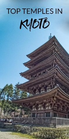 A guide to the top temples in Kyoto | Japan | Daisho-in