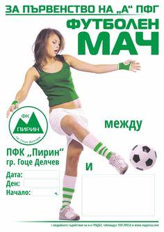 Pirin Gotze Delchev Football Club - game poster project by Sibin Maynalovski, via Behance   http://www.behance.net/gallery/Pirin-Gotze-Delchev-Football-Club-game-poster-project/4737595#