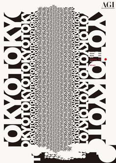 ♥ 2006 AGI poster