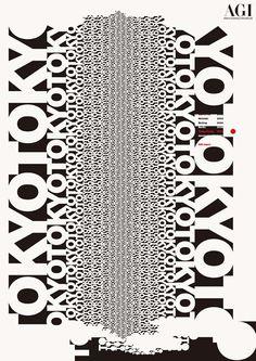 2006 AGI poster
