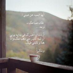 صباح الخير ...
