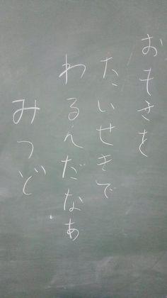 【画像】日本人の99割が爆笑する画像がこちら|しきそく