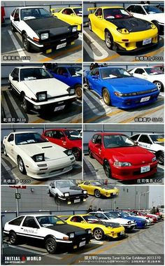 Autos reales de la serie Anime Initial D
