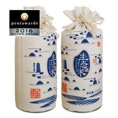 Silver Pentaward 2016 – Food – Jia Tian