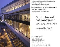"Check out new work on my @Behance portfolio: ""New Acropolis Museum Research Essay (Greek)"" http://be.net/gallery/38707305/New-Acropolis-Museum-Research-Essay-(Greek)"