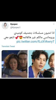 Netflix Movies To Watch, Good Movies To Watch, Cinema Movies, Film Movie, Good Photo Editing Apps, Short Quotes Love, Night Film, Korean Drama Best, Beauty Care Routine