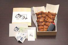 蒲焼き 1串 2,200円