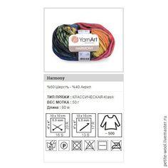 Купить Пряжа HARMONY YarnArt  мультиколор ровница - пряжа для вязания, секционное крашение, фантазийная пряжа