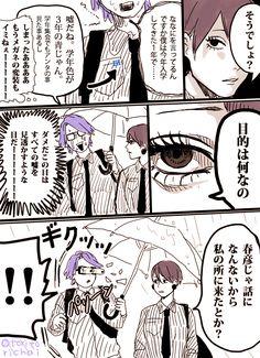 【創作】 サカイブラザーズ 4 [30]