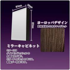 Ambest洗面所トイレ用木目壁掛けミラーキャビネット棚収納MW7331