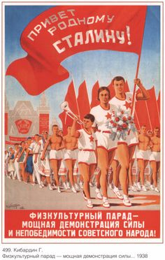 Lenin Propaganda poster Soviet art Old poster by SovietPoster, $9.99