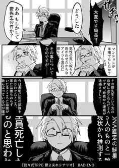 ファイブ 漫画 最終 回 ネタバレ