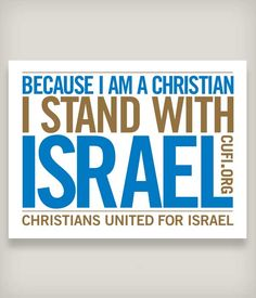 Because I Am A Christian I Stand With Israel Car Magnet with logo.  Buy now- https://store.cufi.org/Catalog/Product/X1000