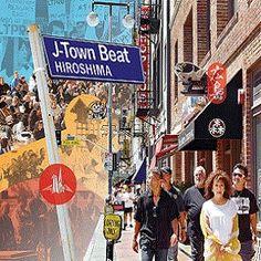 La banda Hiroshima edita J-Town Beat