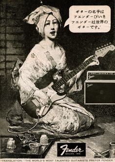 Fender vintage ad