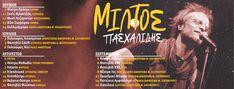 ΜΙΛΤΟΣ ΠΑΣΧΑΛΙΔΗΣ   Συναυλίες - Καλοκαίρι 2019 Tours, Movies, Movie Posters, Films, Film Poster, Cinema, Movie, Film, Movie Quotes