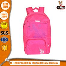 Backpack, Backpack direct from Xiamen Utrans Global Imp & Exp. Co., Ltd. in China (Mainland)