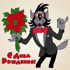 Стильный волк с букетом алых роз