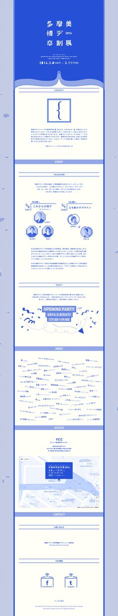 The website ' Website Layout, Web Layout, Layout Design, Best Web Design, Site Design, Company Brochure, Typography Layout, Ui Web, Catalog Design