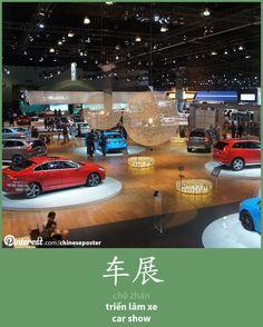 车展 - Chē zhǎn - triển lãm xe - car show