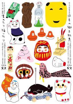 Japanese Toys, Japanese Art, Japanese Illustration, Illustration Art, Guache, Japanese Graphic Design, Pretty Art, Illustrations And Posters, Asian Art