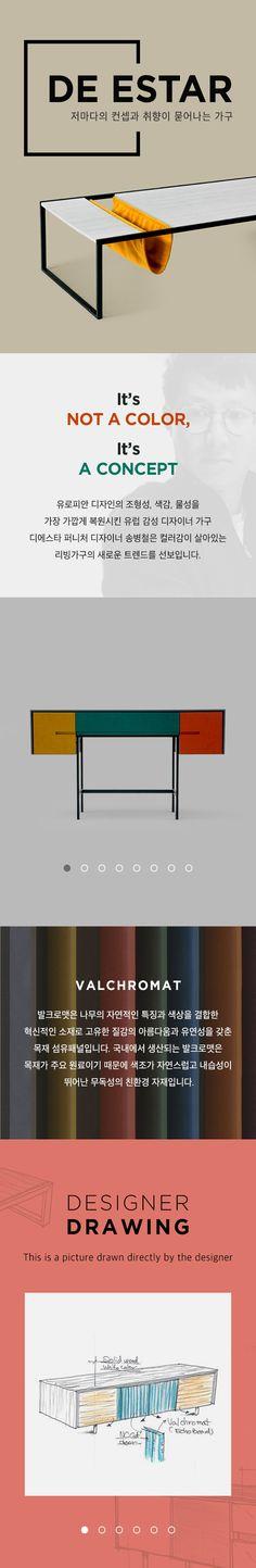 Page Design, Concept