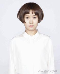 Block the bang #bang #hair #beauty #cut #chahongardor