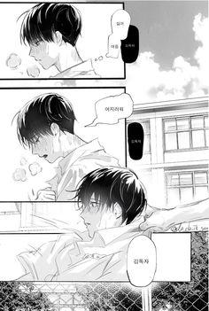 Comic Tutorial, Chinese Drawings, Comic Layout, Manga Story, Anime Undertale, Manga Couple, Best Novels, Handsome Anime Guys, Manhwa Manga