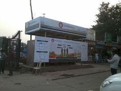 Indian International Trade Fair 2013