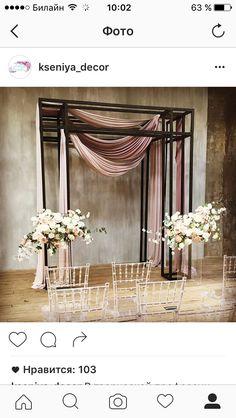 Wedding Ceremony Arch, Wedding Altars, Ceremony Backdrop, Ceremony Decorations, Flower Decorations, Wedding Gate, Arco Floral, Alter Decor, Geometric Wedding