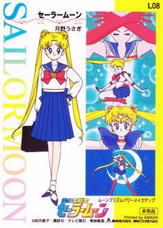 月野うさぎ / セーラームーン Usagi Tsukino / Sailor Moon - Sailor Moon - 2nd Memorial cards