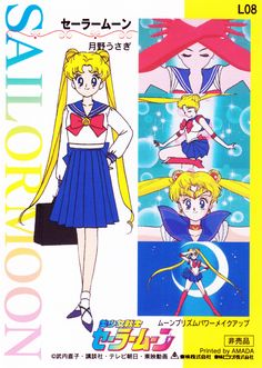 月野うさぎ / セーラームーン Usagi Tsukino / Sailor Moon - Sailor Moon - 2nd Memorial cards