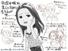 http://blog.livedoor.jp/love120331/archives/43653886.html