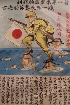 Japanese  WW2  To the Chinese about Japans successes in the war