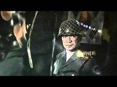 전우 Comrades (2010) Opening Credit - Korean War Drama - KBS
