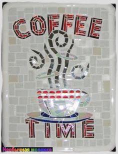 история кофе, кофе, кафе, мозаика, мозаика с кофе, кофейная мозаика, украшение в кафе, кафетерий,