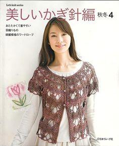 Let's knit series NV80224 2011 kr_1.jpg
