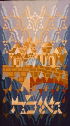 Jean Pierre Larochette and Yael Lurie, Nine Torah Vestments. I love the m.c. escher like patterning