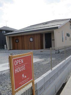 オープンハウス – 池田マウンテン. – 名古屋市の住宅設計事務所 フィールド平野一級建築士事務所