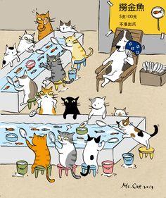 Ms Cat Art | kitten artwork | feline  illustrations
