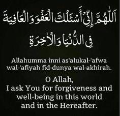 Duaa Islam, Islam Hadith, Islam Quran, Alhamdulillah, Quran Urdu, Allah Quotes, Muslim Quotes, Religious Quotes, Qoutes